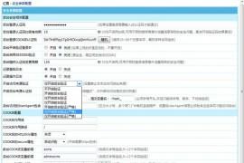 帝国CMS7.5版来源地址新增严格模式验证,更严谨