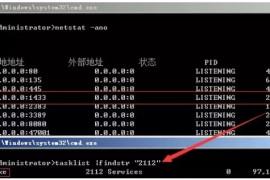 网站安全教程:服务器被黑该如何查找入侵、攻击痕迹