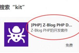 zblog php安装某个插件后使用时后台提示mkdir(): Permission denied的权限问题解决方法