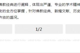 帝国CMS结合JS自定义手机端内容分页样式