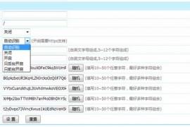 帝国CMS7.5版COOKIE安全设置升级,更上一台阶