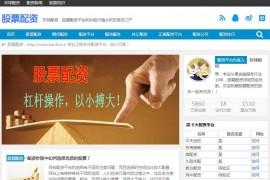 帝国cms7.5自适应蓝色新闻博客资讯响应式h5主题模板整站源码