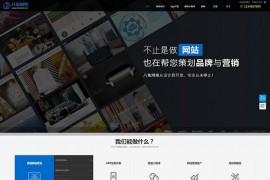 帝国cms7.5大气高科技感自适应网站建设 帝国cms企业模板网络公司源码