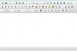 帝国CMS7.5版编辑器升级为CKEditor编辑器,更实用