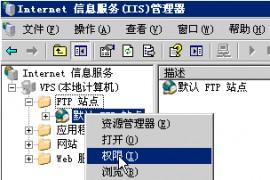 FTP教程:网络错误 (10054): flashftp连接被同位体重置 解决方法