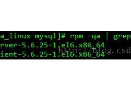 Linux下彻底删除安装的rpm包