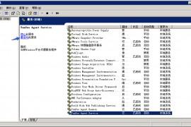 云锁提示服务器不在线(离线)的原因及解决办法