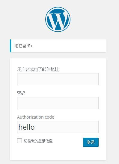 Wordpress怎么更改后台地址 Wordpress 更改后台地址 第3张