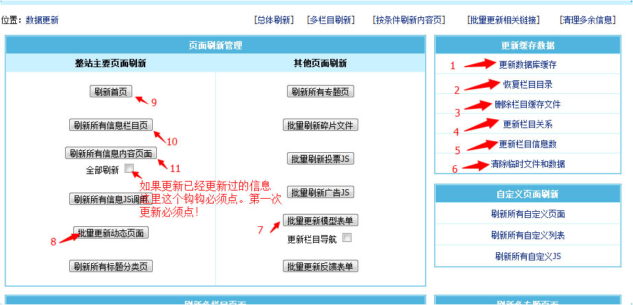 帝国cms整站源码安装图文教程 帝国cms安装教程 帝国cms安装 第6张
