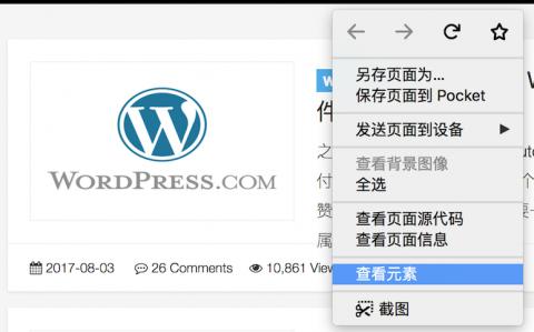 WordPress开源免费采集插件 WP-JPost WordPress免费采集插件 WordPress采集插件 采集插件 第5张