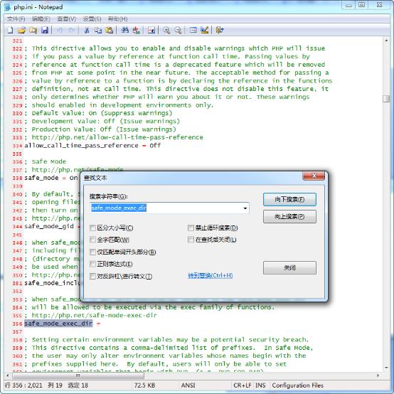 什么是safe_mode(php安全模式) safe_mode 安全模式 第2张