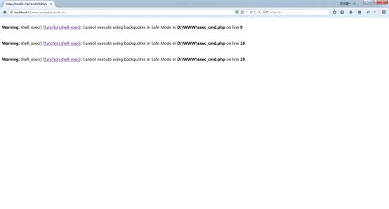 什么是safe_mode(php安全模式) safe_mode 安全模式 第3张