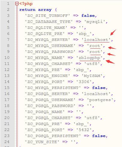 ZblogPHP更换服务器空间图文详细教程 更换服务器教程 更换空间教程 图文教程 第2张