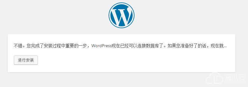 wordpress主题模板源码通用安装教程 wordpress 主题 模板 源码 安装教程 第1张