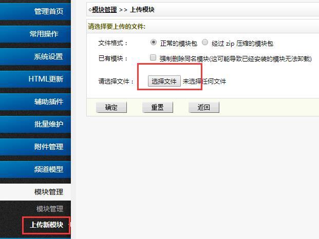 dedecms织梦百度主动推送插件(实时)多条推送版 亲测可用20200421 百度主动推送插件 亲测可用 第1张