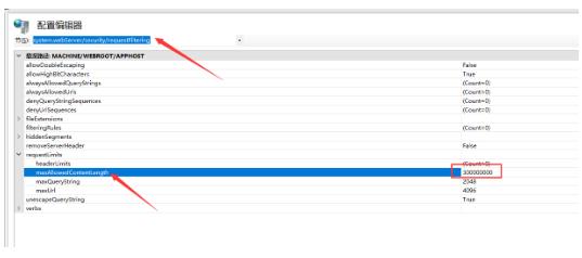 帝国CMS后台支持上传视频文件吗?如何解决帝国cms后台上传超大视频文件(100M以上)的问题 帝国CMS后台 上传视频 第2张