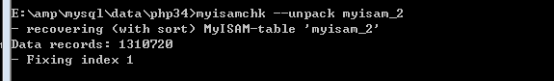 mysql技巧:MySQL优化十大技巧 mysql技巧 第13张