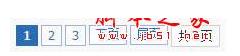 帝国cms采集图文教程(上,中,下)全集 帝国cms采集教程 图文教程 第32张