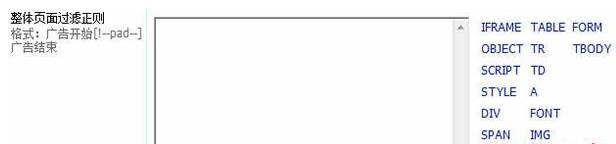 帝国cms采集图文教程(上,中,下)全集 帝国cms采集教程 图文教程 第43张
