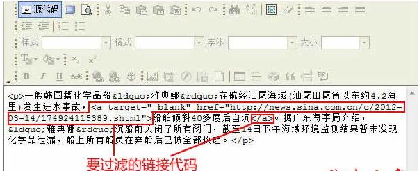 帝国cms采集图文教程(上,中,下)全集 帝国cms采集教程 图文教程 第47张