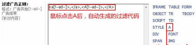 帝国cms采集图文教程(上,中,下)全集 帝国cms采集教程 图文教程 第48张