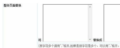 帝国cms采集图文教程(上,中,下)全集 帝国cms采集教程 图文教程 第49张