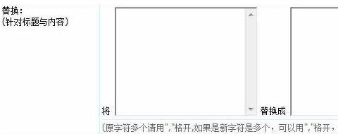 帝国cms采集图文教程(上,中,下)全集 帝国cms采集教程 图文教程 第50张