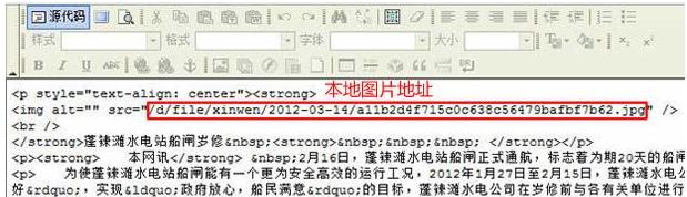 帝国cms采集图文教程(上,中,下)全集 帝国cms采集教程 图文教程 第59张