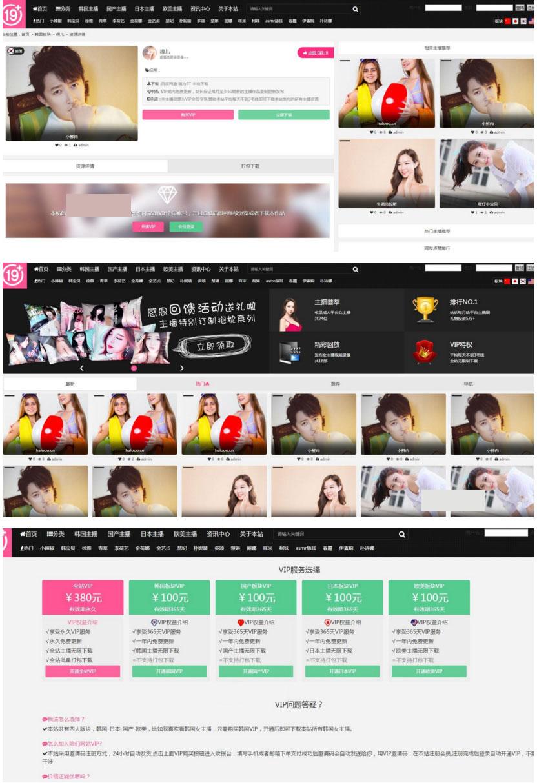 92kaifa韩国女主播视频网站源码 帝国cms7.5自适应手机端整站源码 92kaifa源码 视频网站源码 帝国cms自适应模板 第1张