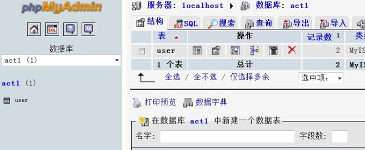 phpMyAdmin各版本对应支持的PHP版本说明 phpMyAdmin 第1张