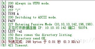 Flashfxp的定时上传数据功能怎么设置?Flashfxp定时上传数据到ftp服务器 Flashfxp 第7张