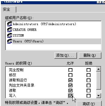 FTP教程:网络错误 (10054): flashftp连接被同位体重置 解决方法 FTP教程 第3张