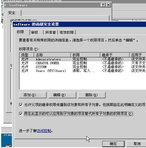 FTP教程:网络错误 (10054): flashftp连接被同位体重置 解决方法 FTP教程 第4张
