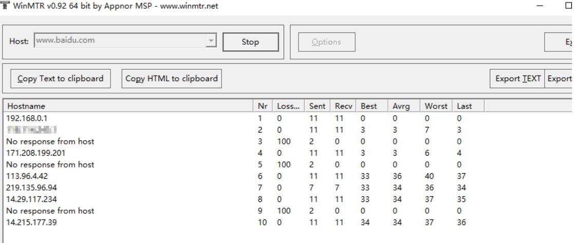 使用WinMTR软件简单分析跟踪检测网络路由情况 WinMTR软件 第1张