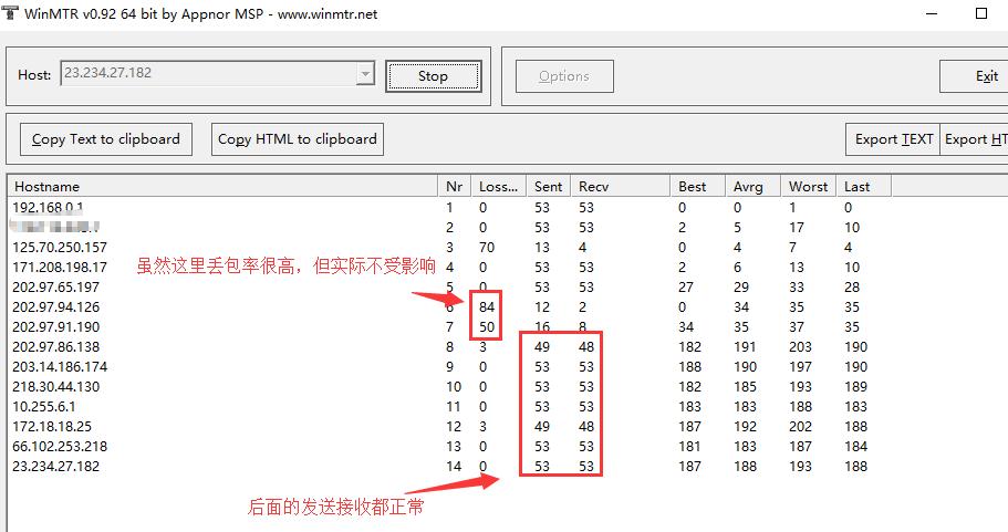 使用WinMTR软件简单分析跟踪检测网络路由情况 WinMTR软件 第2张