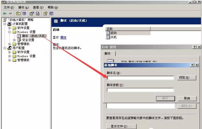 网站安全教程:服务器被黑该如何查找入侵、攻击痕迹 网站安全教程 第2张