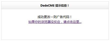 织梦后台报错CSRF Token Check Failed解决方法 织梦后台报错 第6张