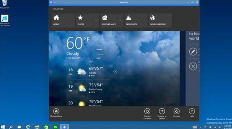 Windows10系统哪个版本好?Win10家庭版和专业版的区别介绍 Win10家庭版 Win10专业版 第2张