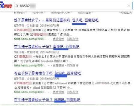 网赚揭秘灰色项目一个月赚了48万 网赚揭秘 灰色项目 第7张