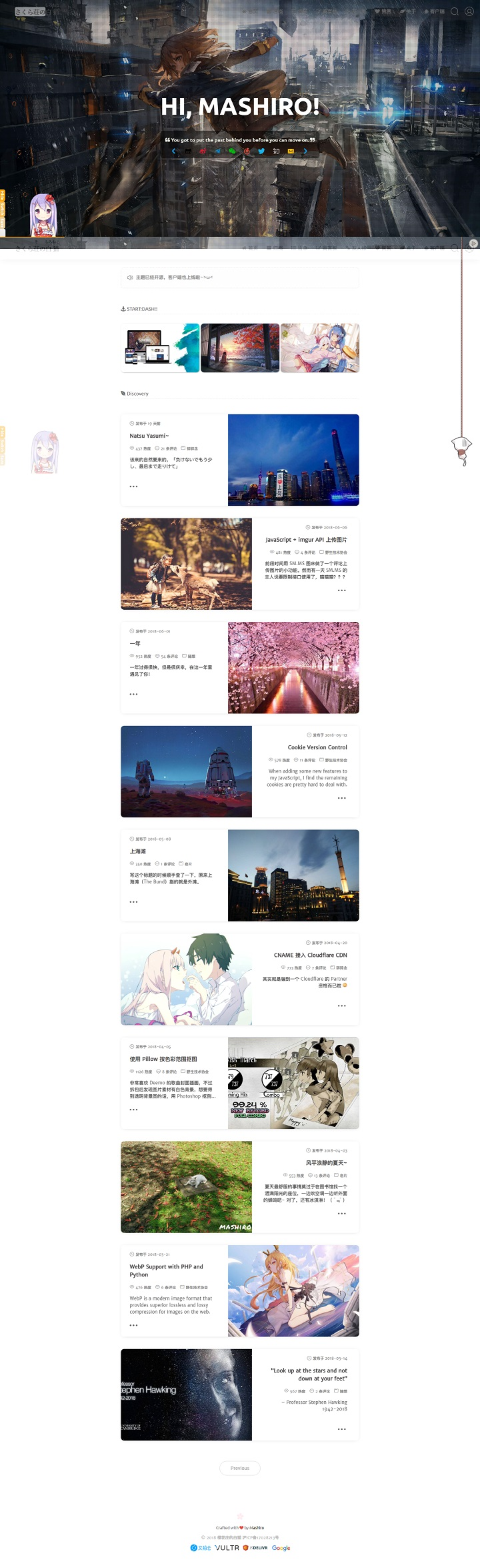 WordPress个性博客主题 Sakura 官方开源版 免费下载 WordPress博客主题 WordPress开源免费主题 第2张