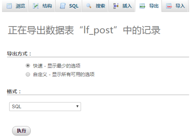 ZblogPHP转换WordPress教程 Zblog转WordPress 第11张