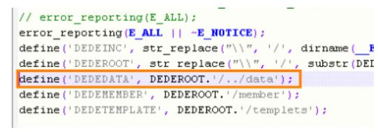 如何做好dedecms(织梦)的安全设置 dedecms安全设置 织梦安全设置 第6张