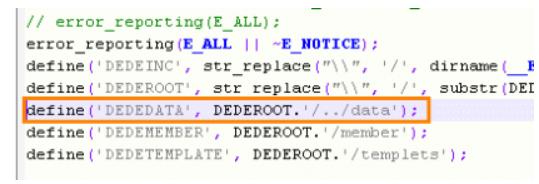 如何做好dedecms(织梦)的安全设置 dedecms安全设置 织梦安全设置 第4张