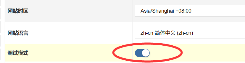 zblog怎么启用开发者模式?启用调试模式有什么作用? zblog 开发者模式 调试模式 第1张