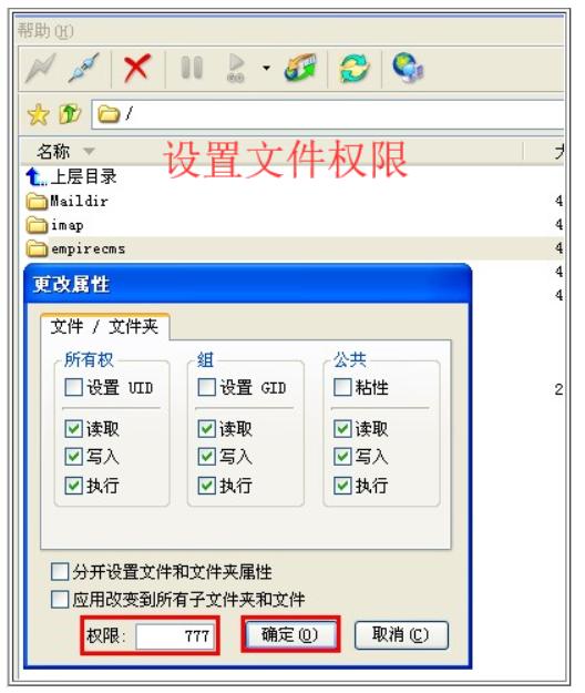 帝国如何安装?帝国CMS程序建站安装流程详解 帝国CMS安装 第4张