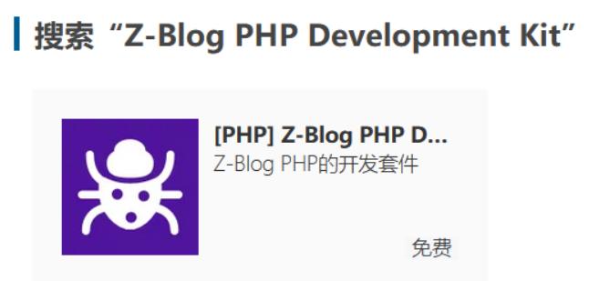 "zblog-php升级到1.7版本后""固定网站域名""的功能按钮找不见了,怎么找回并设置zblog固定网站域名 zblog固定网站域名 第3张"